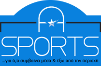 A-Sports.gr