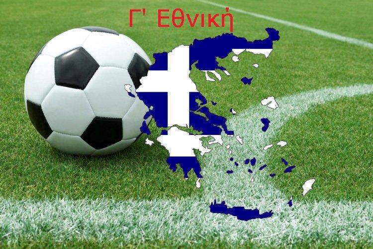a-sports.gr :: Οκτώ όμιλοι στη Γ' Εθνική 2019-20, ανεβαίνουν ...